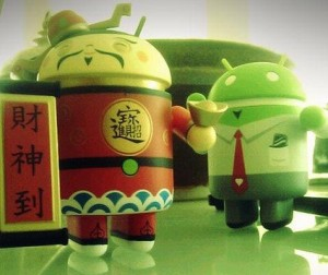 Android Asia
