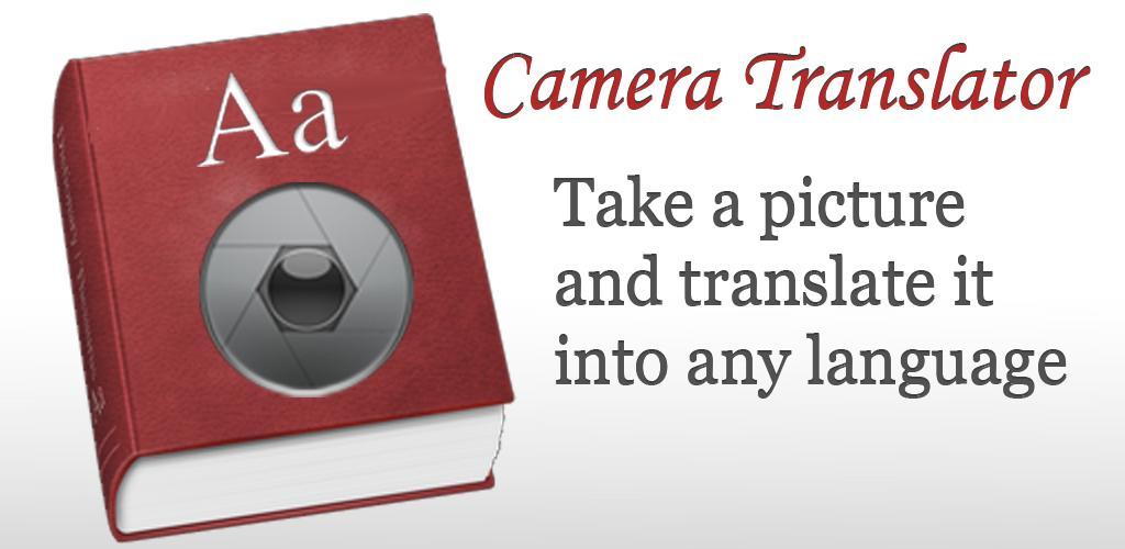Camera Translator