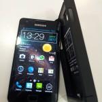 Swiss Charger: una funda todoterreno para Samsung Galaxy S II
