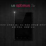El nuevo LG Optimus Vu en vídeo