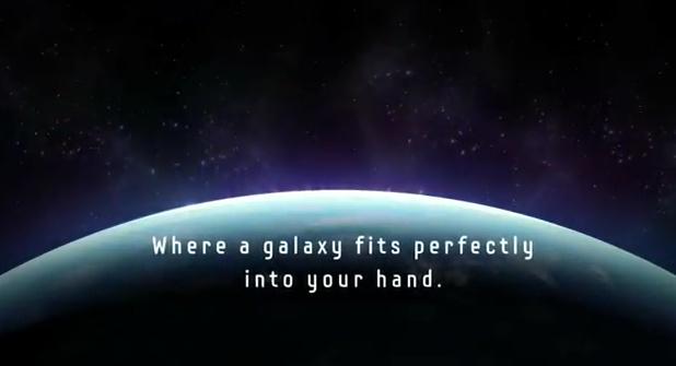 Galaxy S 3 Teaser